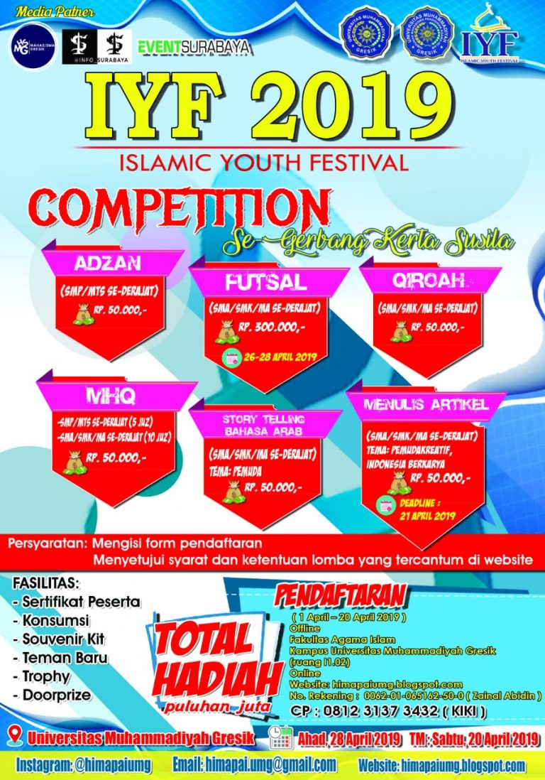 Islamic Youth Festival 2019 Competition