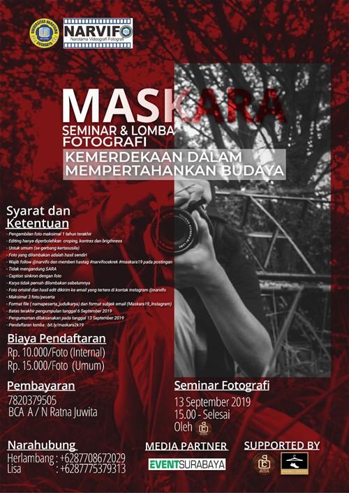 Seminar & Lomba Fotografi (MASKARA)