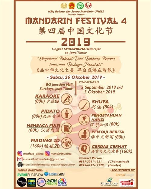 Mandarin Festival 4 2019