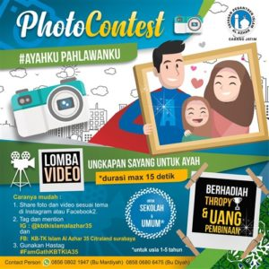 Photo Contest #Ayahku Pahlawanku