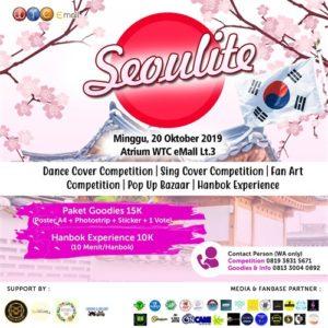 Seoulite