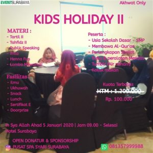 Kids Holiday II