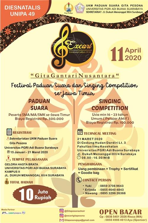 "Excart 2020 ""Gita Gantari Nusantara"""